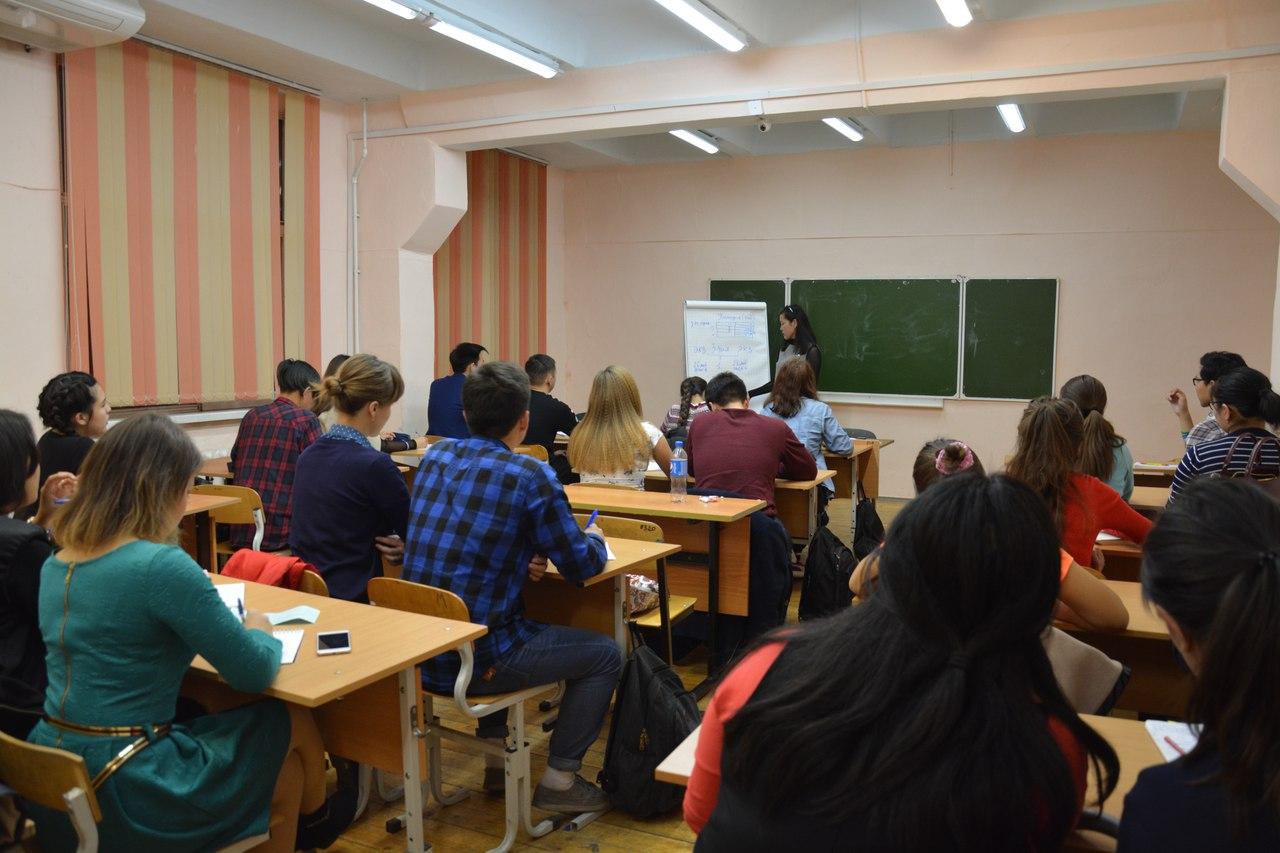Дисциплина: Физическая география и ландшафты России, группа  01262, Лекция на тему : Антропогенные факторы формирования современных ландшафтов